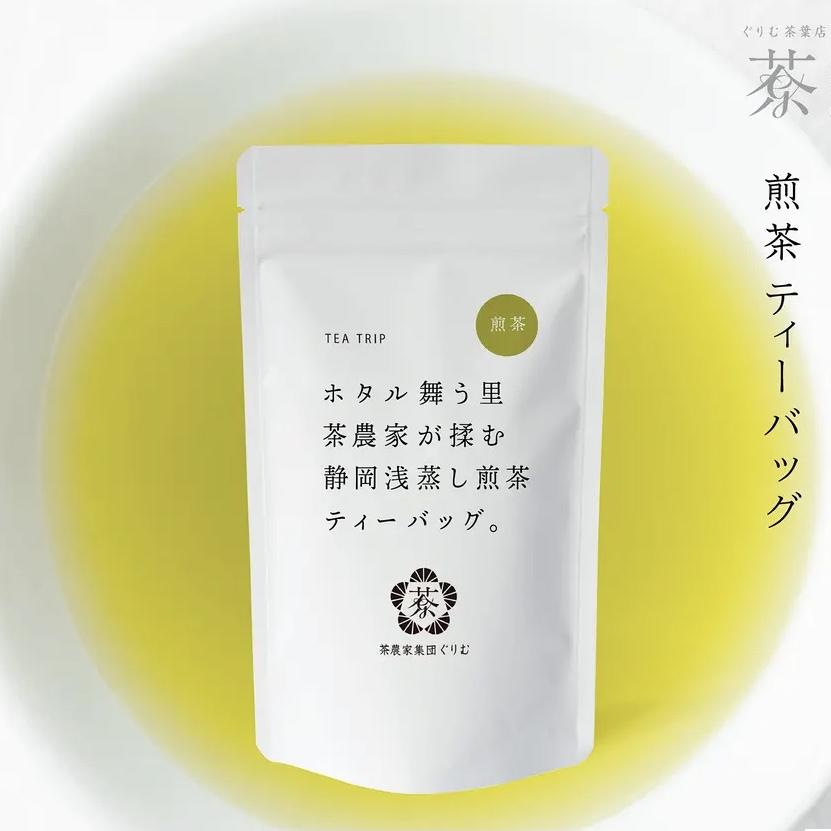 茶農家集団ぐりむ / 「煎茶」茶農家仕立てティーバッグ