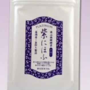 【萎凋茶】萎凋茶専門店 備前屋 / 紫にほふ 釜炒り製微醗酵茶 ゆめわかば