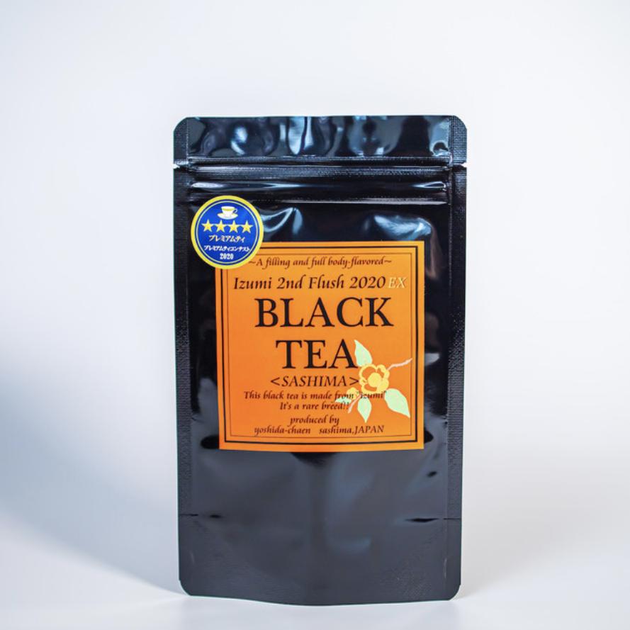【和紅茶】吉田茶園 / 和紅茶|いずみ 2nd Flush 2020 EX